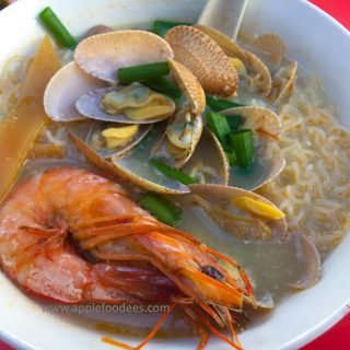 Henessy Seafood Noodle