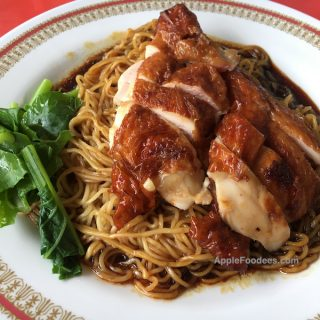 Wanton Mee with Roasted Chicken