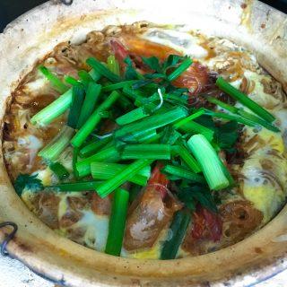 Soi 55 Thai Food - Vermicelli with Sea Prawns