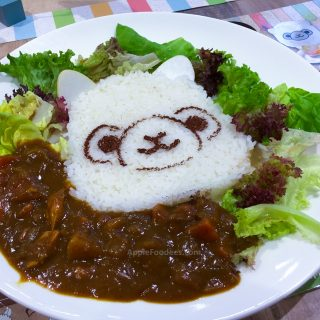 alpacasso-curry-island