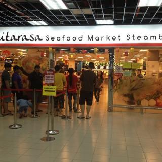 Citarasa Seafood Market Steamboat @ NSK Trade City – Kuchai Lama