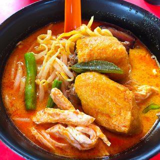 Jalan Alor Curry Mee