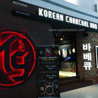 korean charcoal bbq